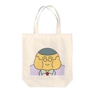 やさしいおじさん Tote bags