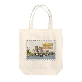 東京都:隅田川と水上バス★白地の製品だけご利用ください!! Tokyo: Sumida river & water bus★Recommend for white base product only !! Tote bags