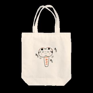 仙台弁こけしの仙台弁こけし(キュッキュッキュッ) Tote bags