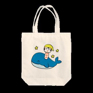 仙台弁こけしの仙台弁こけし(くじらさ乗さって) Tote bags