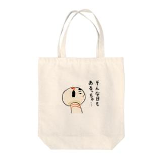 仙台弁こけし(そんな日もあるっちゃ) Tote bags