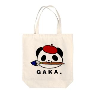 GAKA.パンダ Tote bags