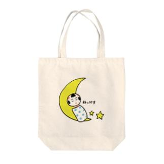 仙台弁こけし(ねっぺす) Tote bags