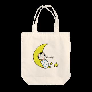 仙台弁こけしの仙台弁こけし(ねっぺす) Tote bags