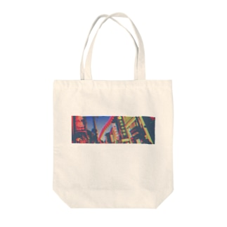 Chinatown Tote bags