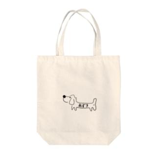 我が家の愛犬あずき Tote bags