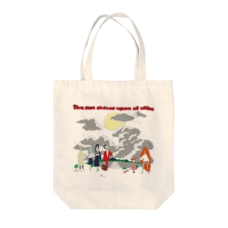The sun shines upon all alike Tote bags