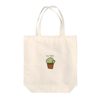 サボテンくん Tote bags