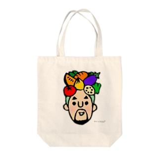 野菜ひょっこりさん Tote bags