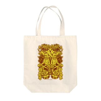 Material of Curry Tote bags