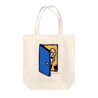 扉からひょっこりさん Tote bags