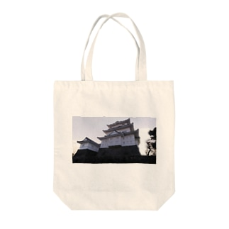 城(小田原) Tote bags