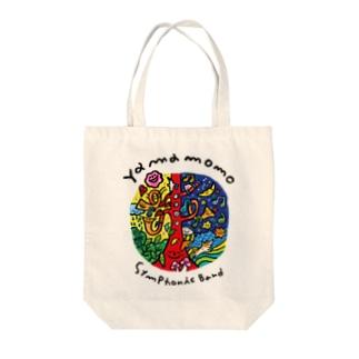 やまももさんの世界 Tote bags