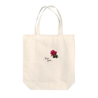 あなたに捧げるお花 Tote bags