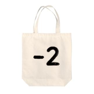 ハイフン2 Tote bags