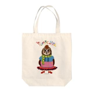 FLAMENCANIMAL(フラメンカニマル)フクロウ Tote bags