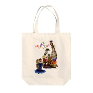 FLAMENCANIMAL(フラメンカニマル)集合 Tote bags
