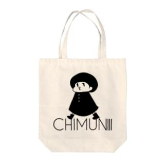 チムニー Tote bags