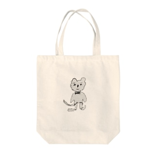 おすわりプードル Tote bags