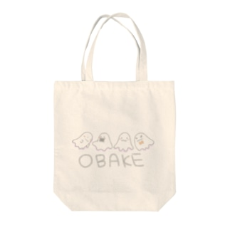 おばけトート Tote bags
