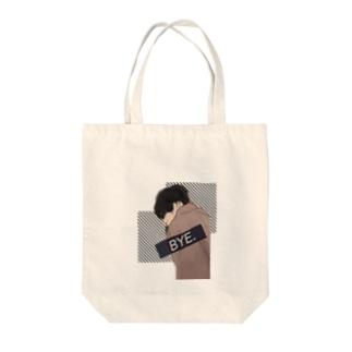 ボーイフレンド Tote bags