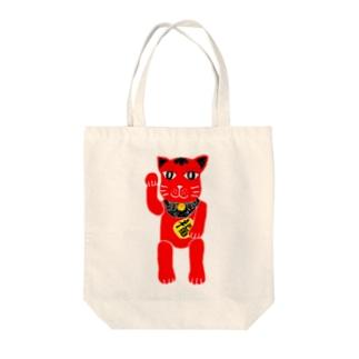 招き猫B2 Tote bags