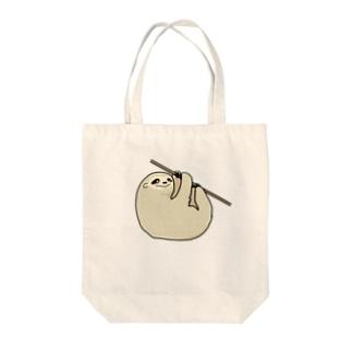 心のはしにナマケモノ Tote bags