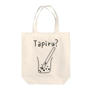 Tapiru? Tote bags