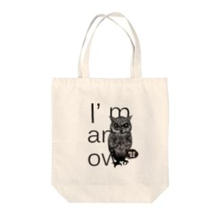 I'm an owl. Tote bags