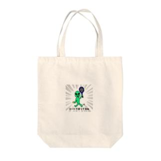 エイリアンの部活動(テニス) Tote bags
