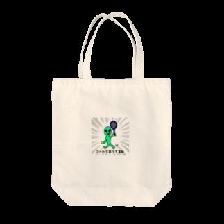 raraponのエイリアンの部活動(テニス) Tote bags