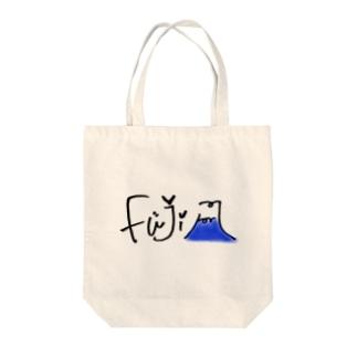 ふじさん 女性向け Tote bags