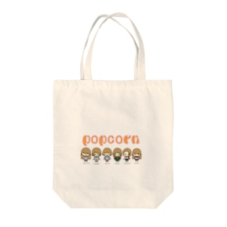 popcorn Tote bags