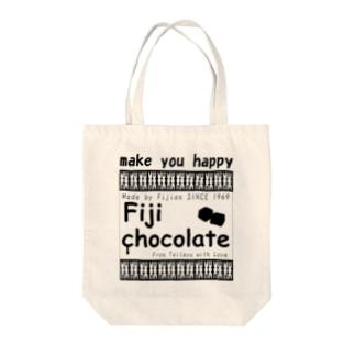 幸せチョコレート Tote bags
