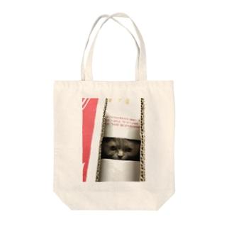 隙間産業 Tote bags