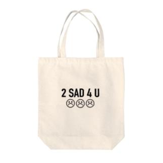2SAD4U Tote bags