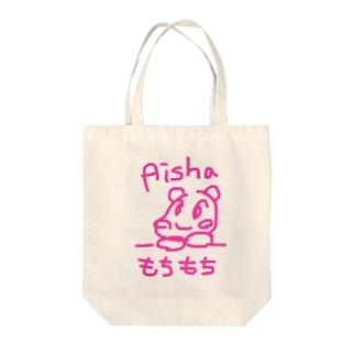aisha Tote bags