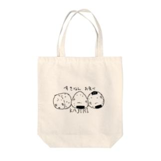 おにぎりKAJIRI Tote bags