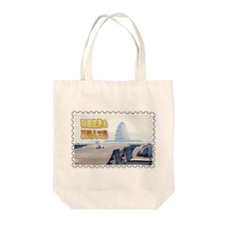 東京都+神奈川県:羽田空港と川崎人工島★白地の製品だけご利用ください!! Tokyo+Kanagawa: Haneda Airport and Kawasaki-jinkoutou★Recommend for white base product only !! Tote bags