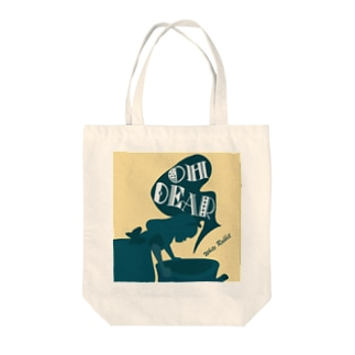 White Rabbit Tote bags