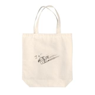 シュリンプ寿司 Tote bags
