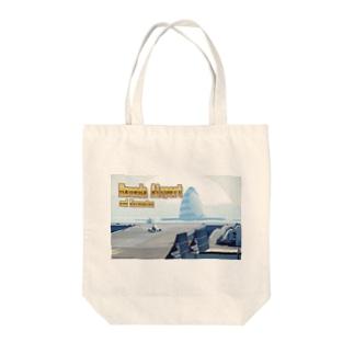 東京都+神奈川県:羽田空港と川崎人工島 Tokyo+Kanagawa: Haneda Airport and Kawasaki-jinkoutou  Tote bags