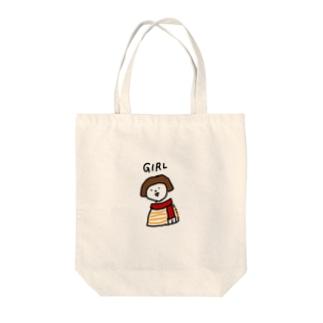 Girl & Boy  Tote bags
