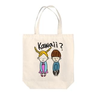 かわいいカップル? Tote bags