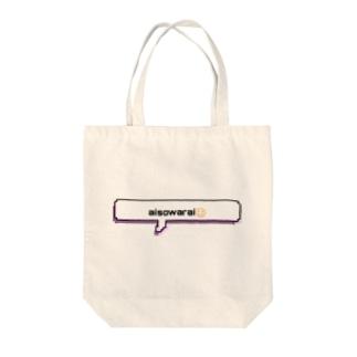 aisowarai Tote bags