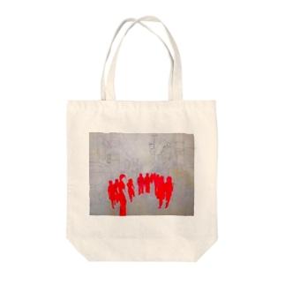 人と街 Tote bags
