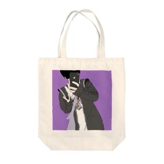 黒髪くん Tote bags