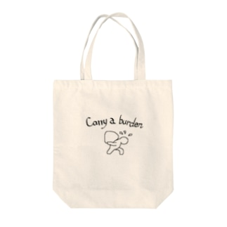 carry a burden Tote bags