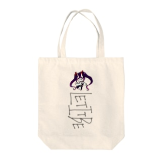 Let It Be! Tote bags