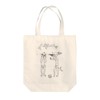THE SNIPER Tote bags